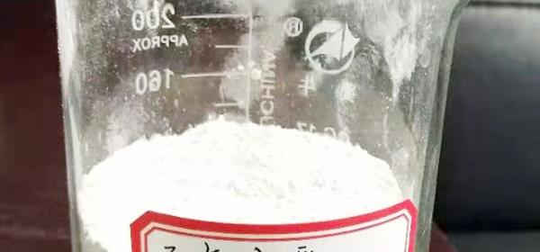 贵州氧化钙之氢氧化钙在工业中的作用