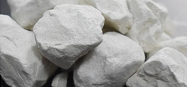 贵州轻质碳酸钙之轻质碳酸钙的粉体特点