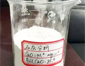 贵阳氧化钙