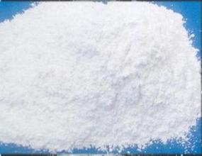 贵阳氢氧化钙生产厂家